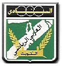 Al-Arabi Club (KUW) logo