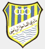 Al-Sahel logo