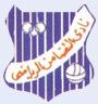 Al-Ttadamon(KUW) logo