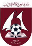 Al-Hamriyah logo