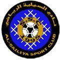 Al-Sailiya logo