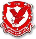 Al-Taleiah logo