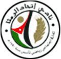 Ethad Al-Ramtha logo