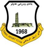 Arbil logo