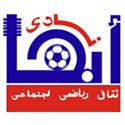 Abha logo