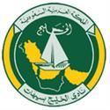 Al Khaleej Club logo