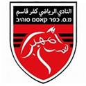 Kafr Qasim logo