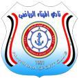 AL Minaa logo