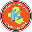 AI Kahrabaa logo